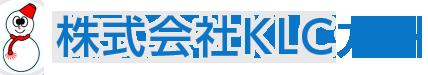 株式会社KLC仙台