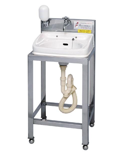 L-5手洗い